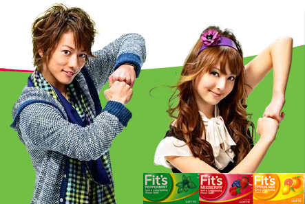 Fit's gum
