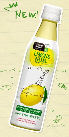 Limon & Nada bottle