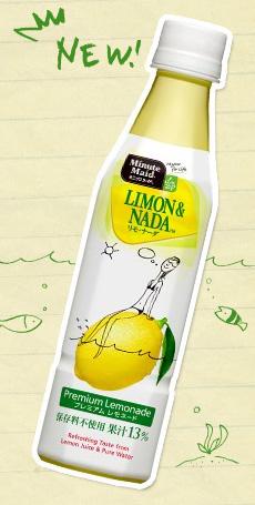 Limon & Nada bottle