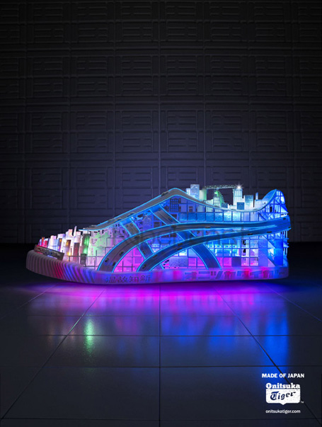 Onitsuka Electric Tigerland