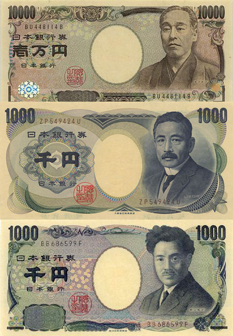 De arriba a bajo: Fukuzawa Yukichi, Natsume Sōseki y Hideyo Noguchi.