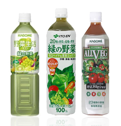 Diversos zumos de hortalizas.