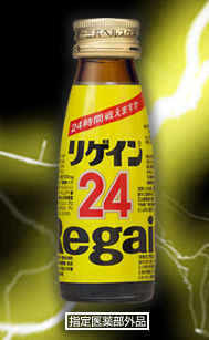 Regain Energy Drink