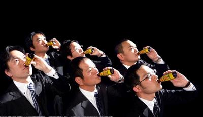 Salaryman drinking