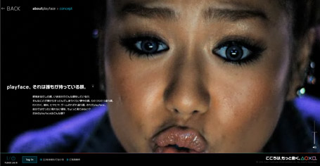 Slim face Playstation3