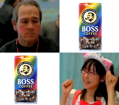 Coffee Boss Tommy Lee Jones Akihabara