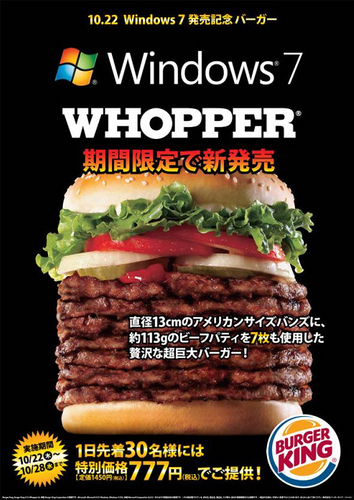 Whopper Windows 7