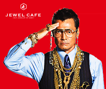 Jewel Cafe