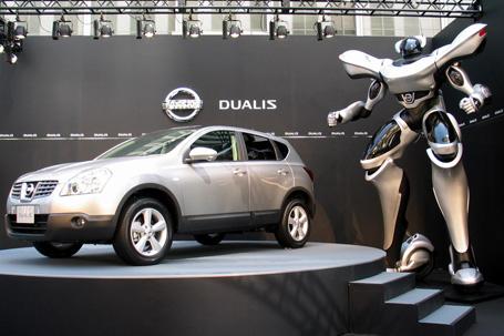 Nissan Dualis Robot