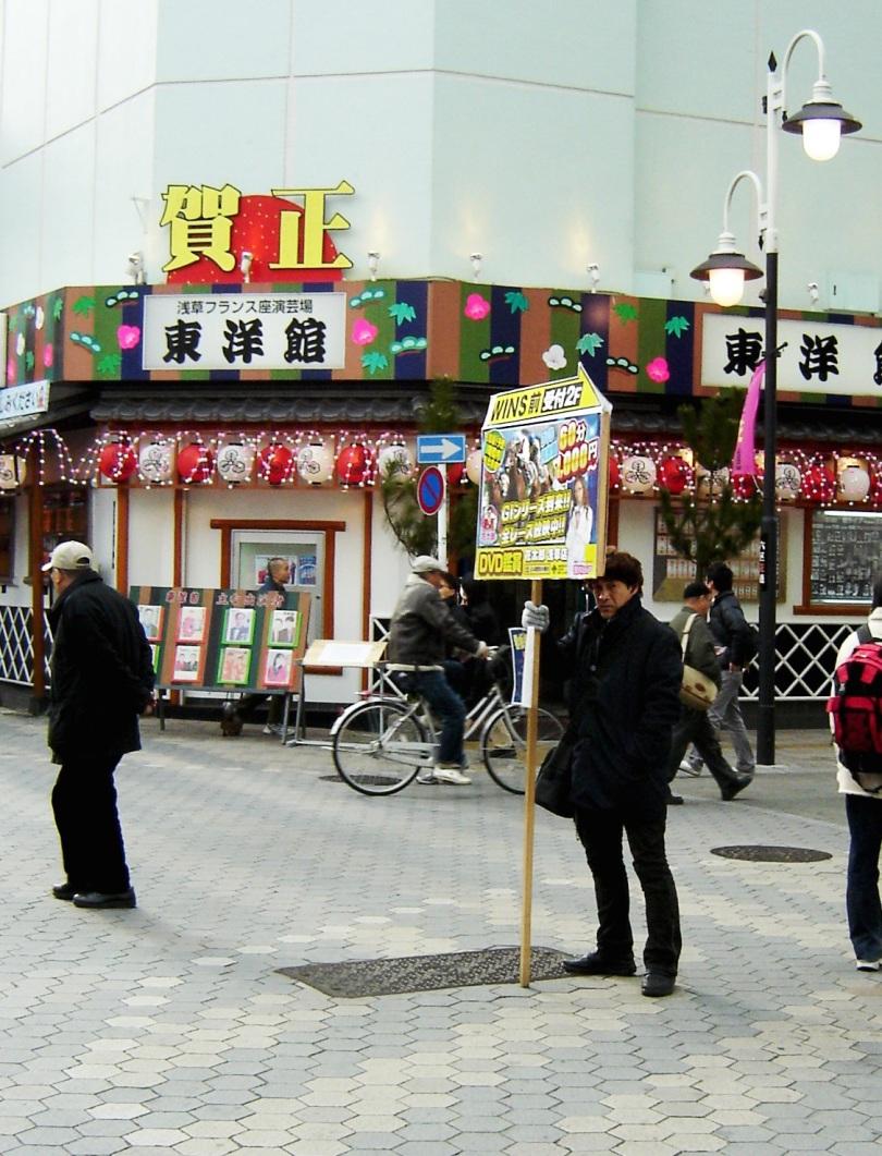 japanese_advertising_man